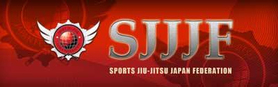 SJJJF Logo