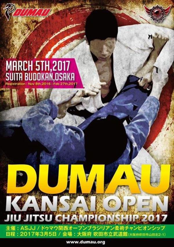 asjjf - dumau kansai open jiu jitsu championship 2017