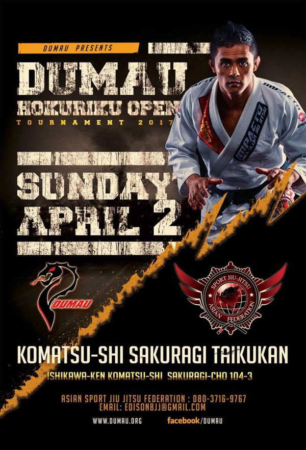 asjjf - dumau jiu jitsu hokuriku open tournament 2017