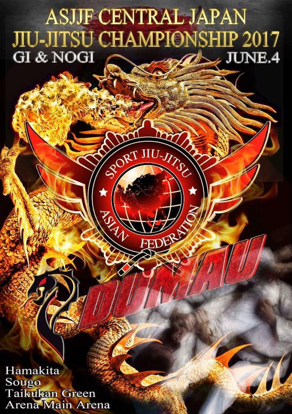 asjjf central japan jiu jitsu championship 2017
