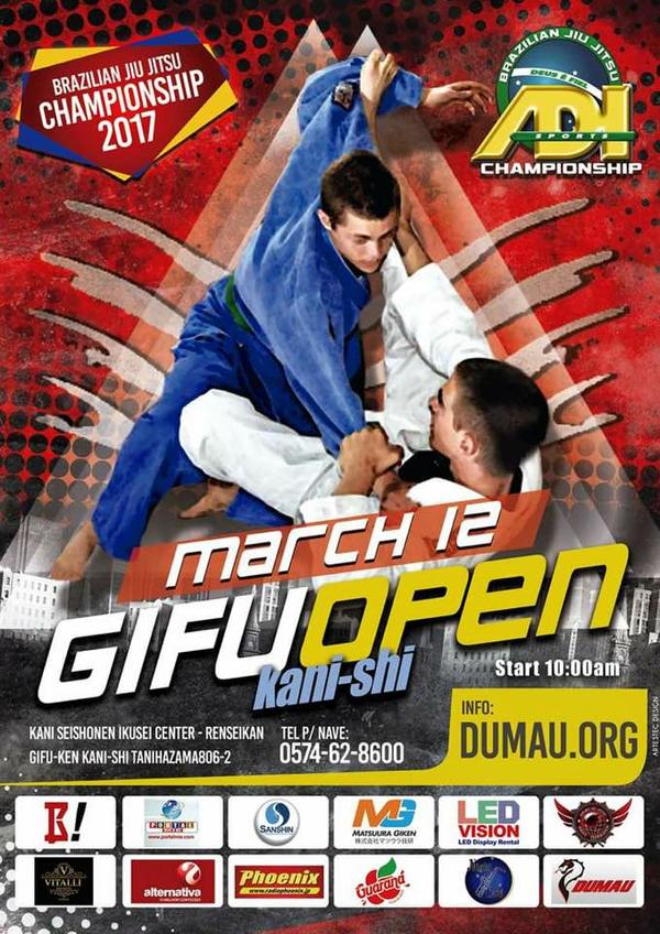 gifu open jiu jitsu championship 2017