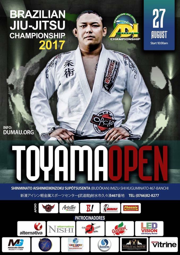 toyama open jiu jitsu championship  2017