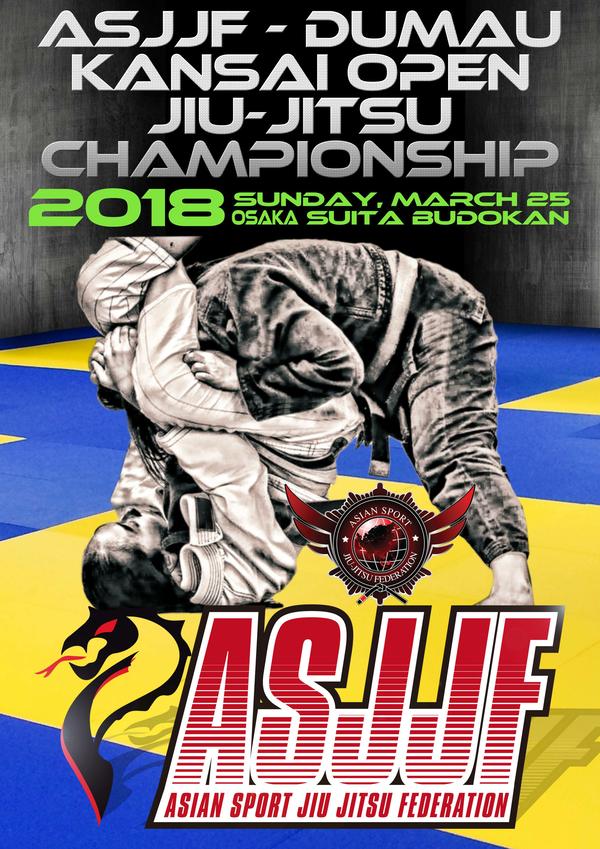 sjjjf  kansai open jiu jitsu championship 2018