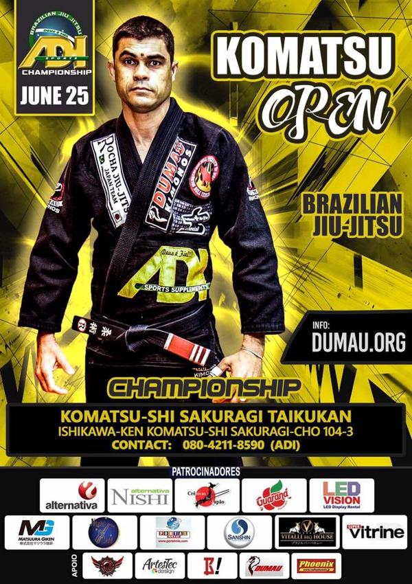 komatsu open jiu jitsu championship 2017