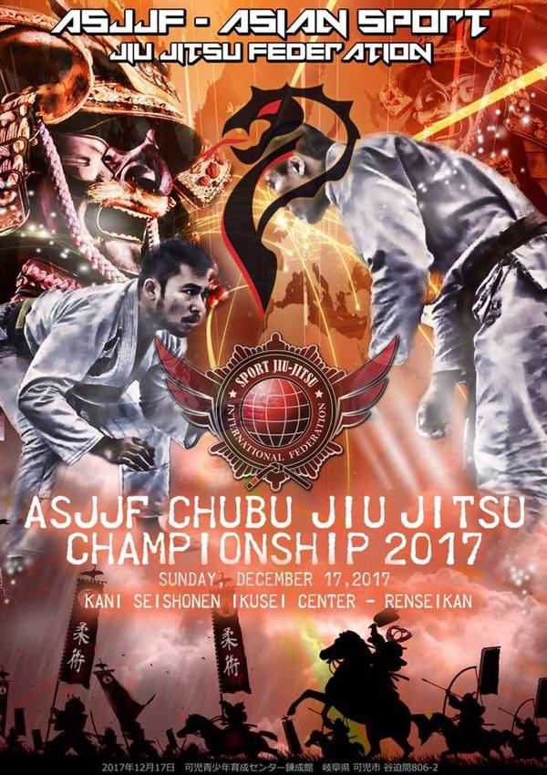 asjjf chubu jiu jitsu championship 2017