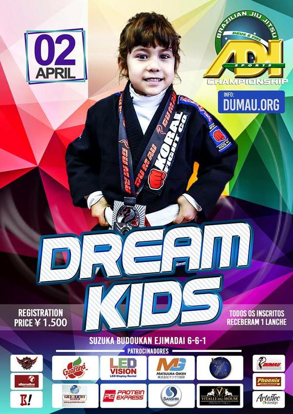 ii dream kids jiu jitsu championship 2017