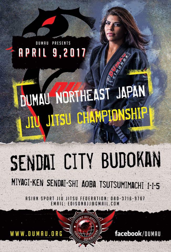 asjjf - dumau northeast japan jiu jitsu championship 2017