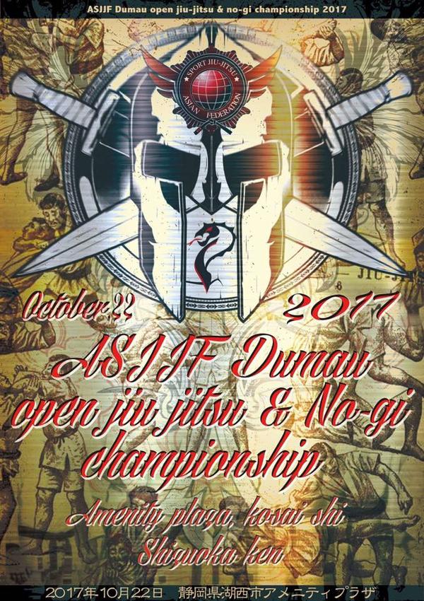 asjjf dumau open jiu jitsu championship 2017