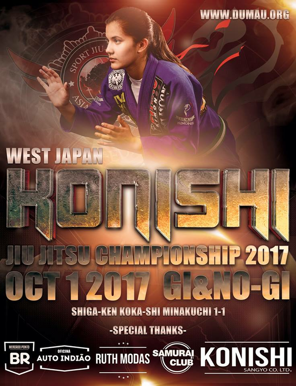 WEST JAPAN KONISHI JIU JITSU CHAMPIONSHIP 2017 Poster