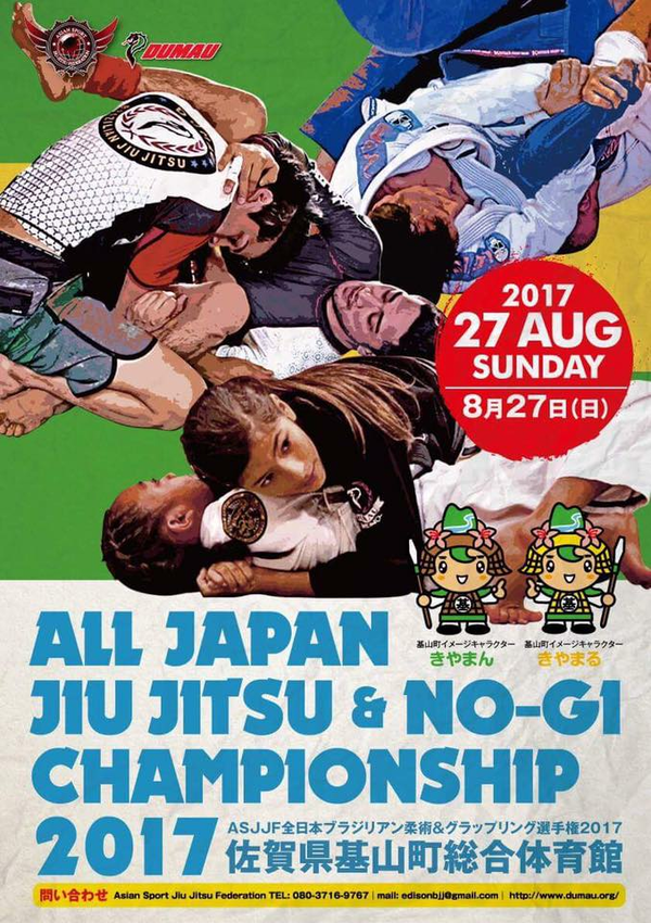 asjjf all japan jiu jitsu championship 2017