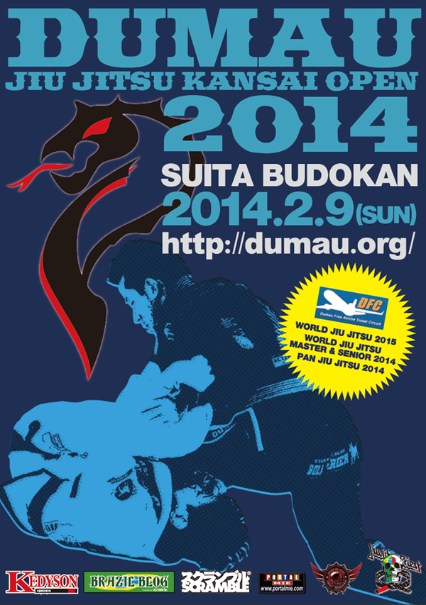 DUMAU JIU JITSU KANSAI OPEN 2014 Poster