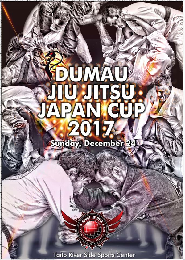 asjjf dumau jiu jitsu japan cup 2017