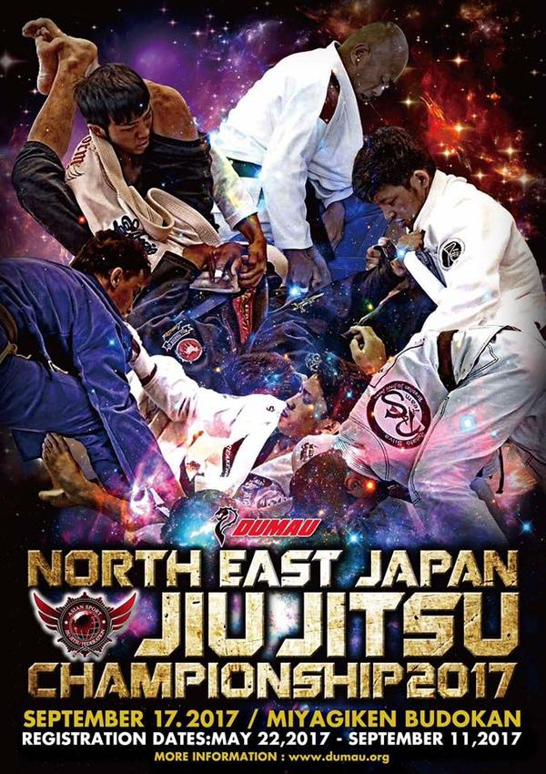 sjjjf northeast japan jiu jitsu championship 2017