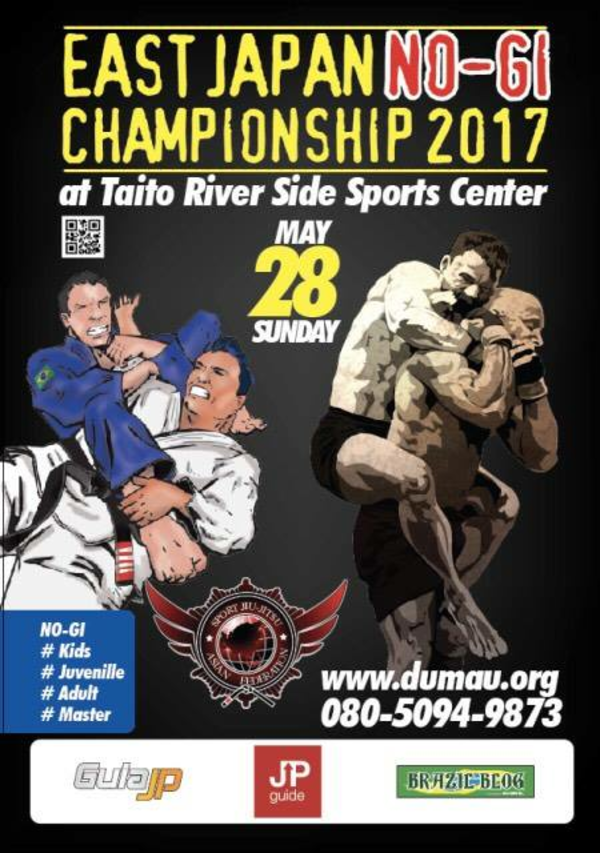asjjf east japan no-gi championship 2017