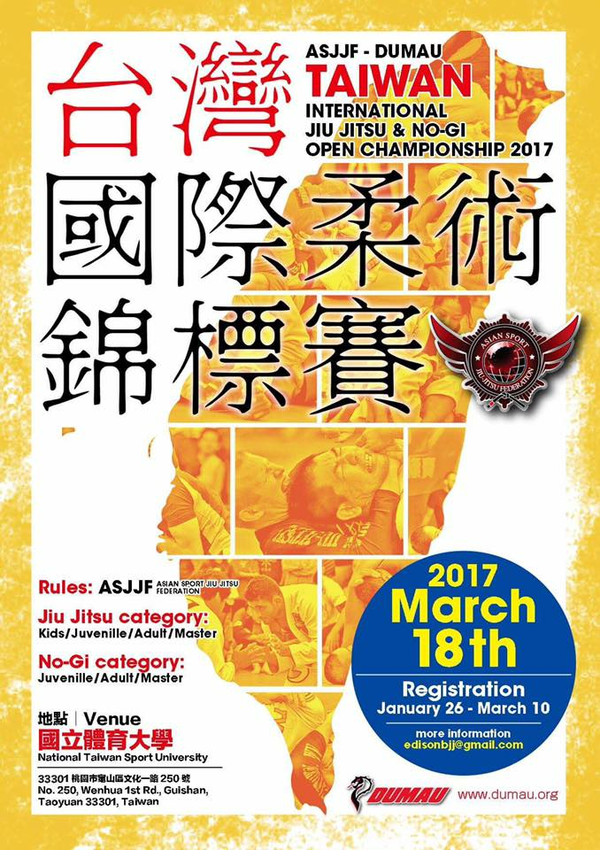 asjjf dumau taiwan international jiu jitsu open championship 2017