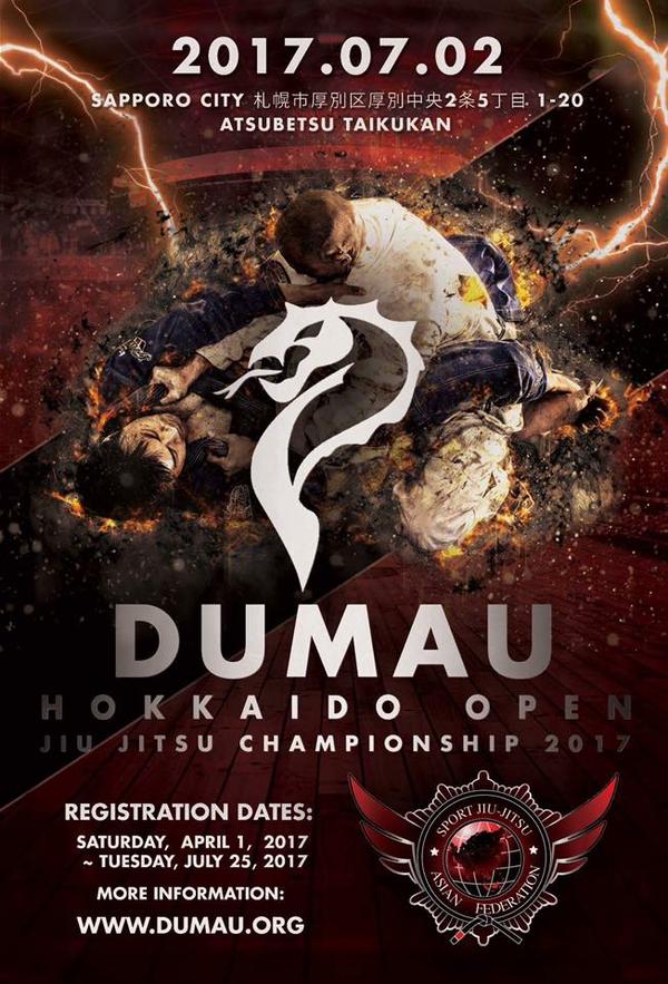 sjjjf hokaido jiu jitsu championship 2017