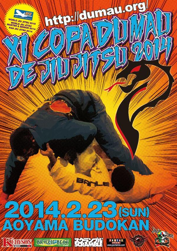 XI COPA DUMAU DE JIU JITSU 2014 Poster