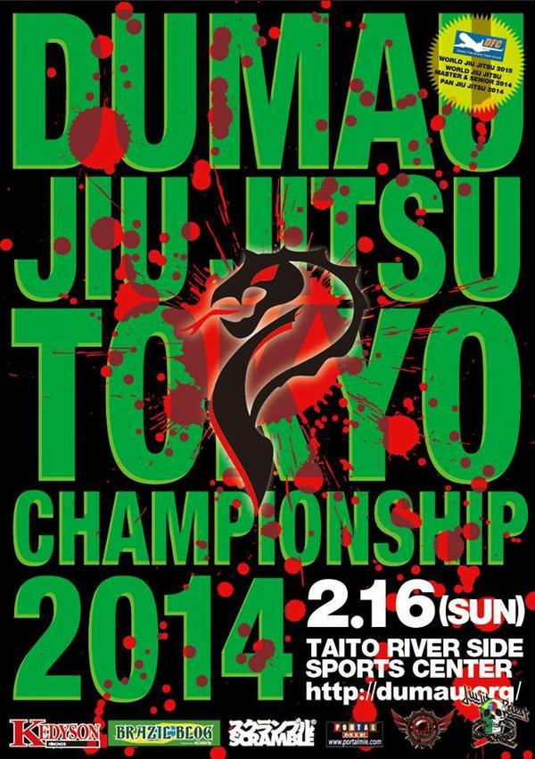 DUMAU JIU JITSU TOKYO CHAMPIONSHIP 2014 Poster