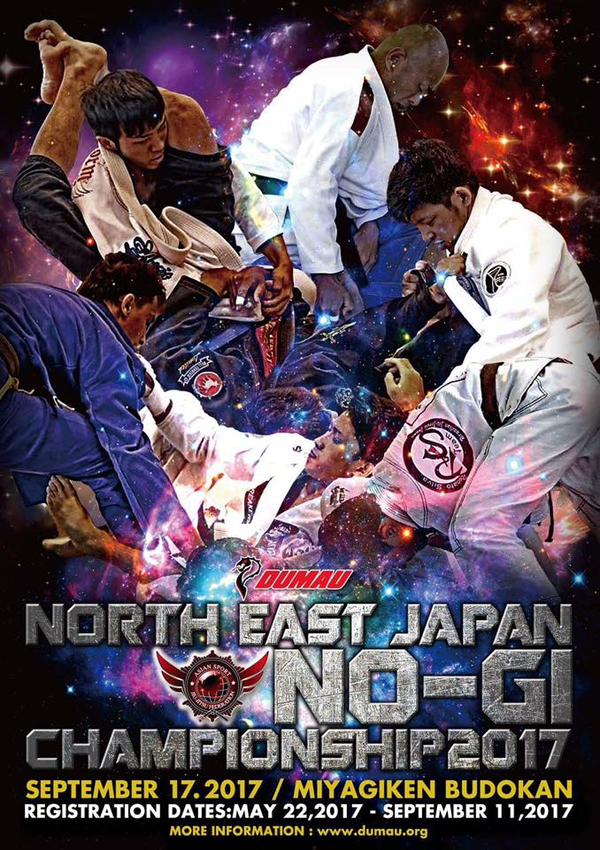 sjjjf northeast japan no-gi championship 2017