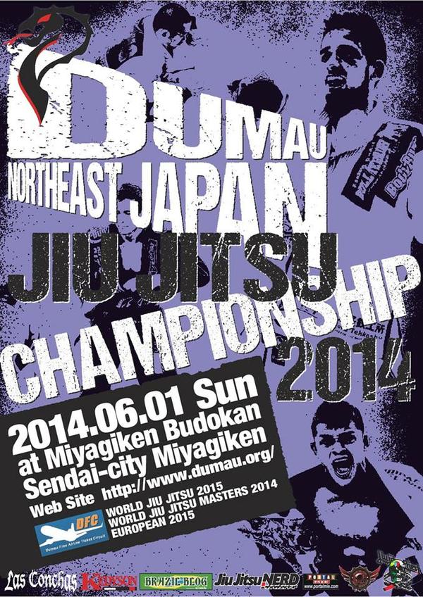 DUMAU NORTHEAST JAPAN JIU JITSU CHAMPIONSHIP 2014 Poster