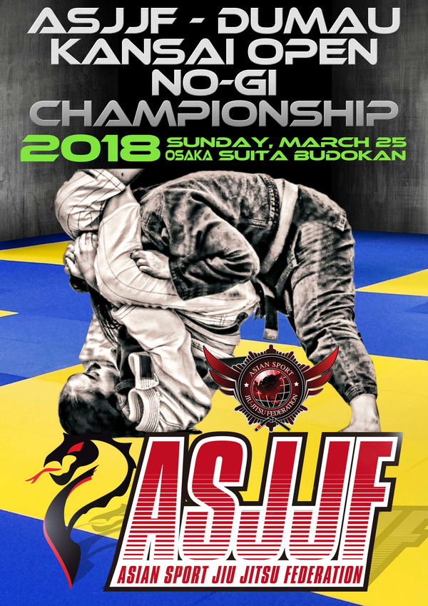 sjjjf kansai open no-gi championship 2018