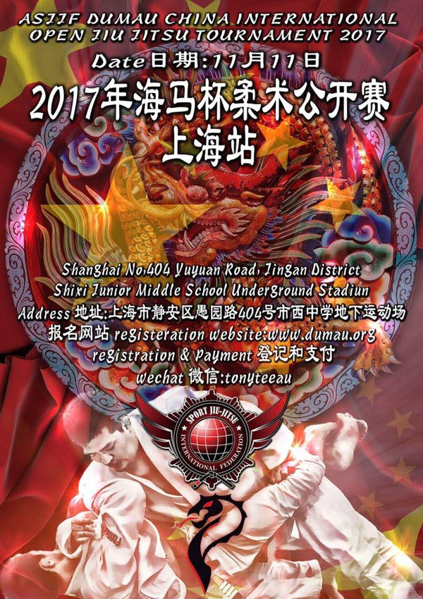 asjjf dumau china international open jiu jitsu tournament 2017