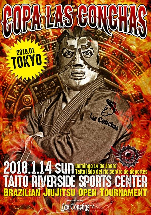 copa las conchas tokyo 2018