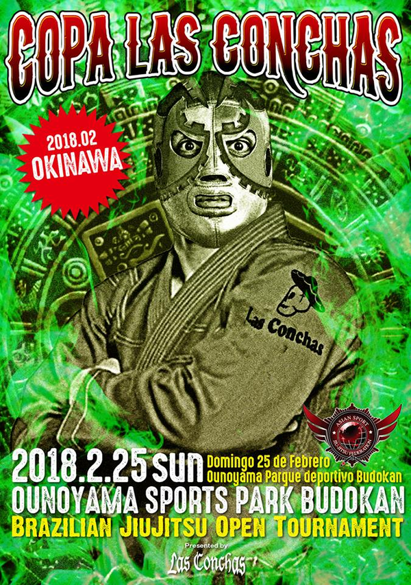 copa las conchas jiu jitsu okinawa 2018