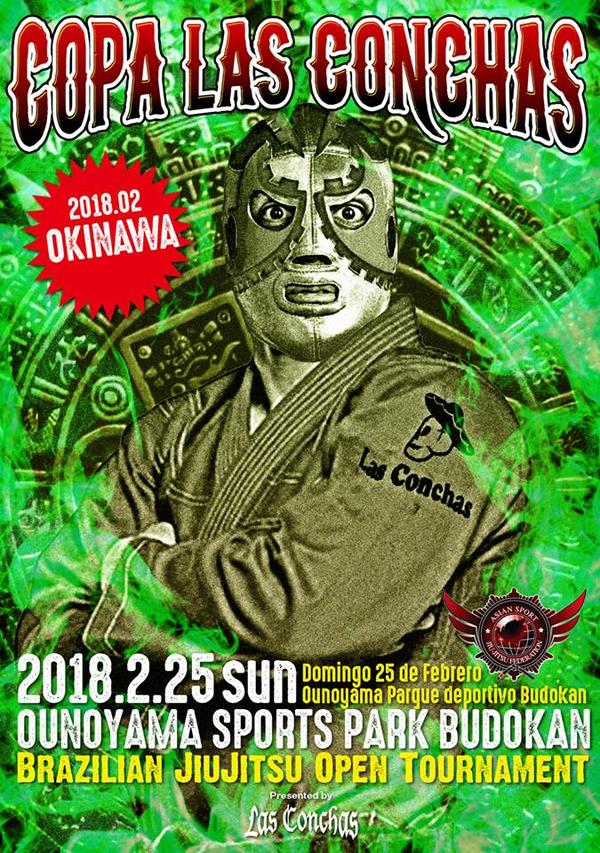 copa las conchas no-gi okinawa 2018