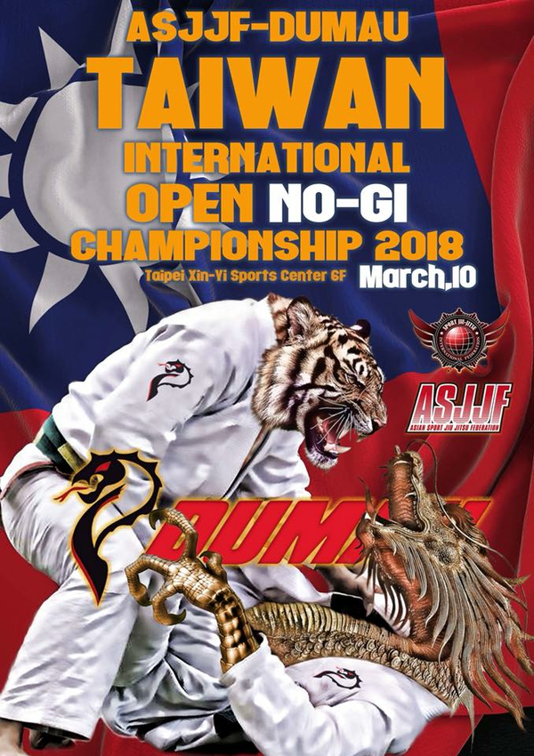 asjjf taiwan international no-gi championship 2018