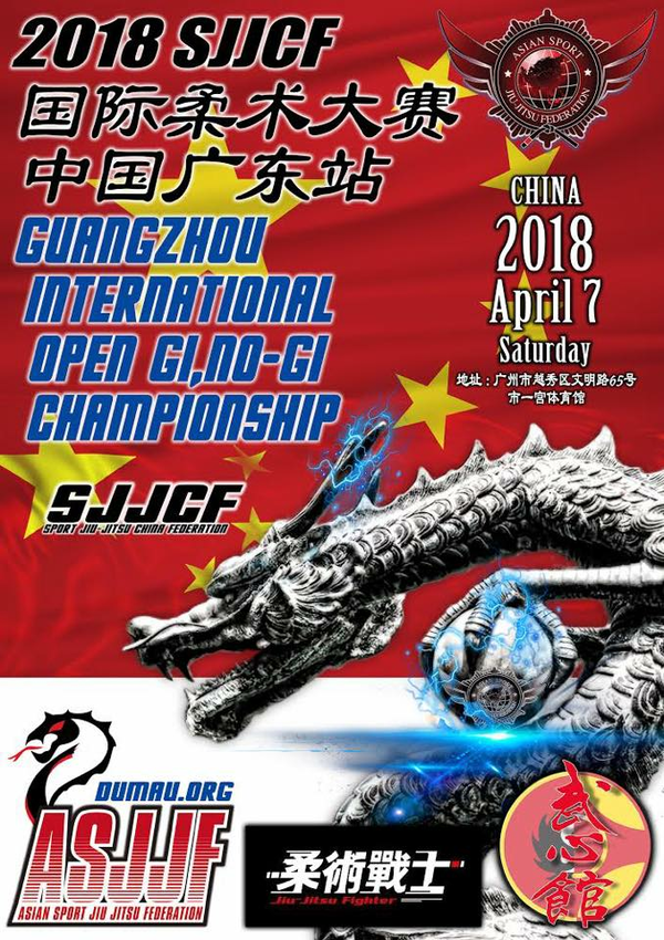 asjjf guangzhou international no-gi championship 2018