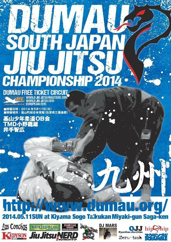 DUMAU SOUTH JAPAN JIU JITSU CHAMPIONSHIP 2014 Poster