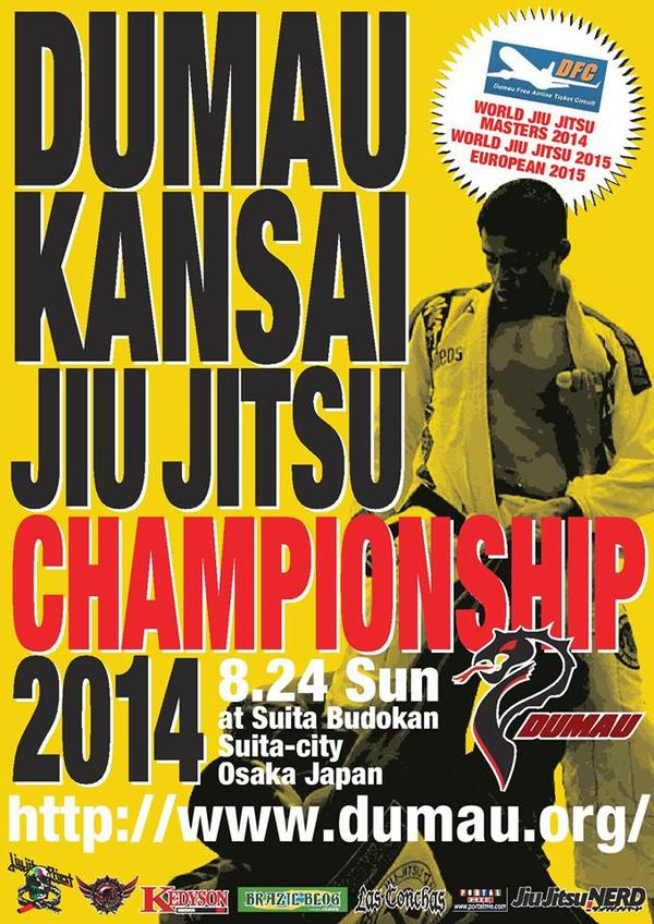 DUMAU KANSAI JIU JITSU CHAMPIONSHIP 2014 Poster