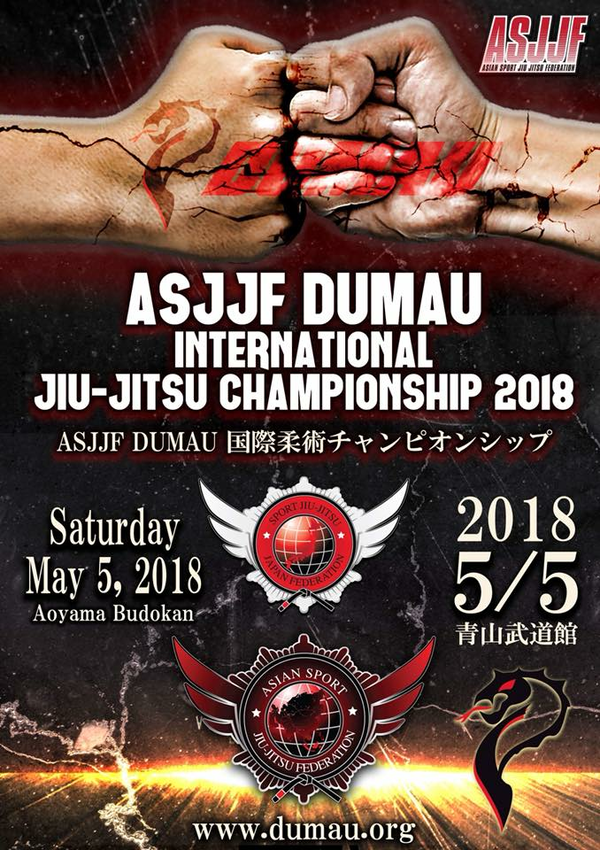 asjjf  dumau international jiu jitsu championship 2018