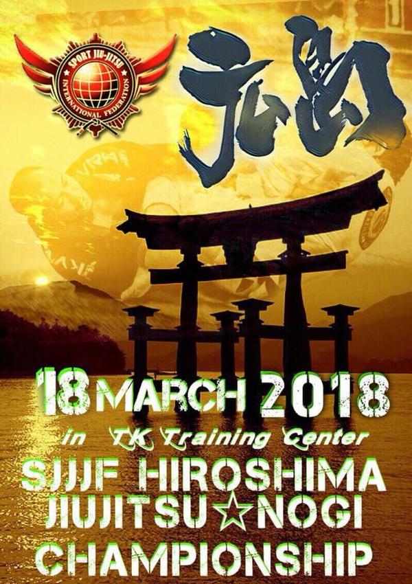 SJJJF Hiroshima jiu jitsu championship 2018