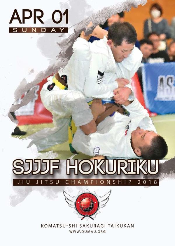 sjjjf hokuriku jiu jitsu championship 2018