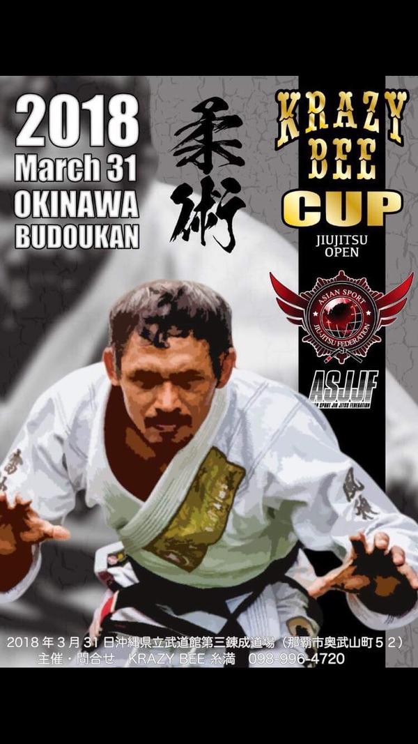 krazy bee jiu jitsu cup okinawa 2018