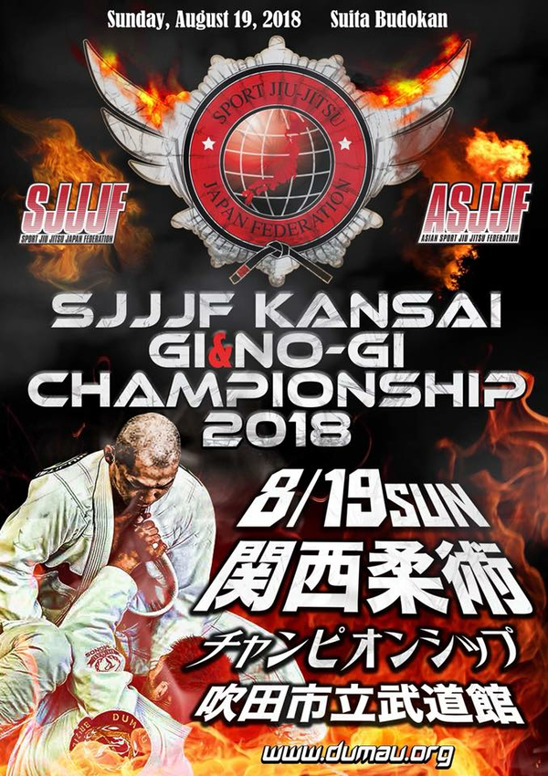 ASJJF KANSAI INTERNATIONAL JIU JITSU CHAMPIONSHIP 2018 Poster
