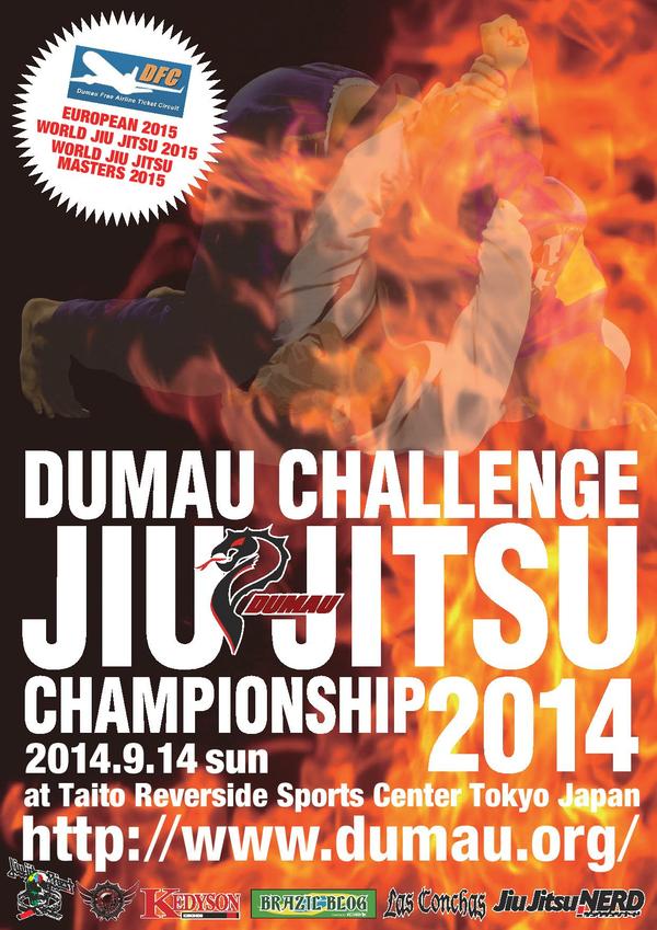 DUMAU CHALLENGE JIU JITSU CHAMPIONSHIP 2014 Poster