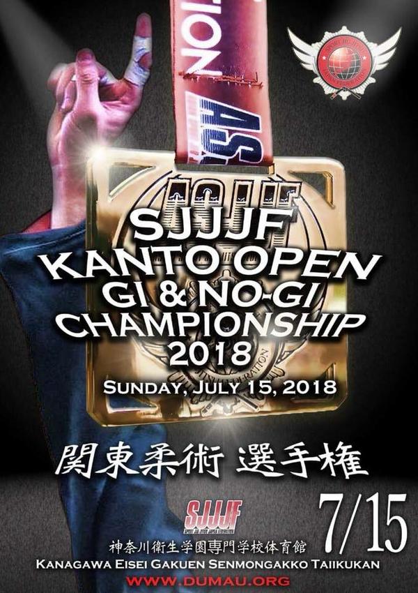 sjjjf kanto open no-gi championship 2018