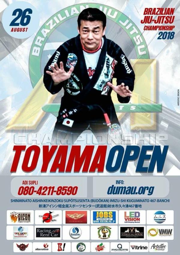 toyama open 2018