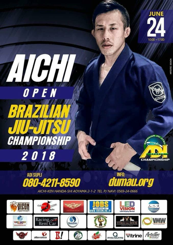 AICHI OPEN JIU JITSU CHAMPIONSHIP 2018