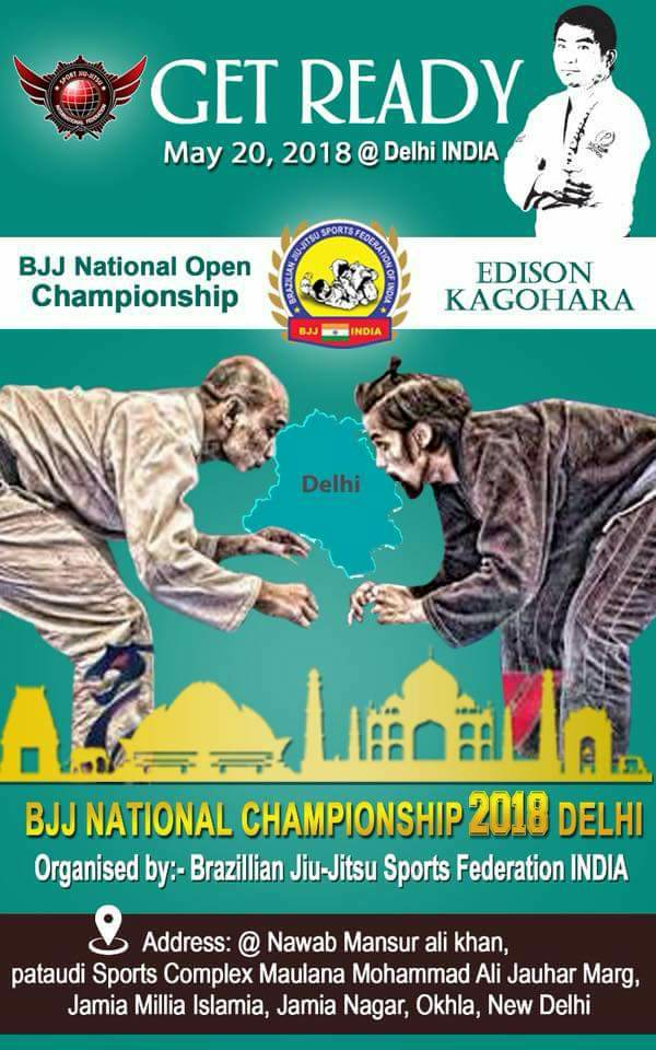 the 2018 national india gi championship
