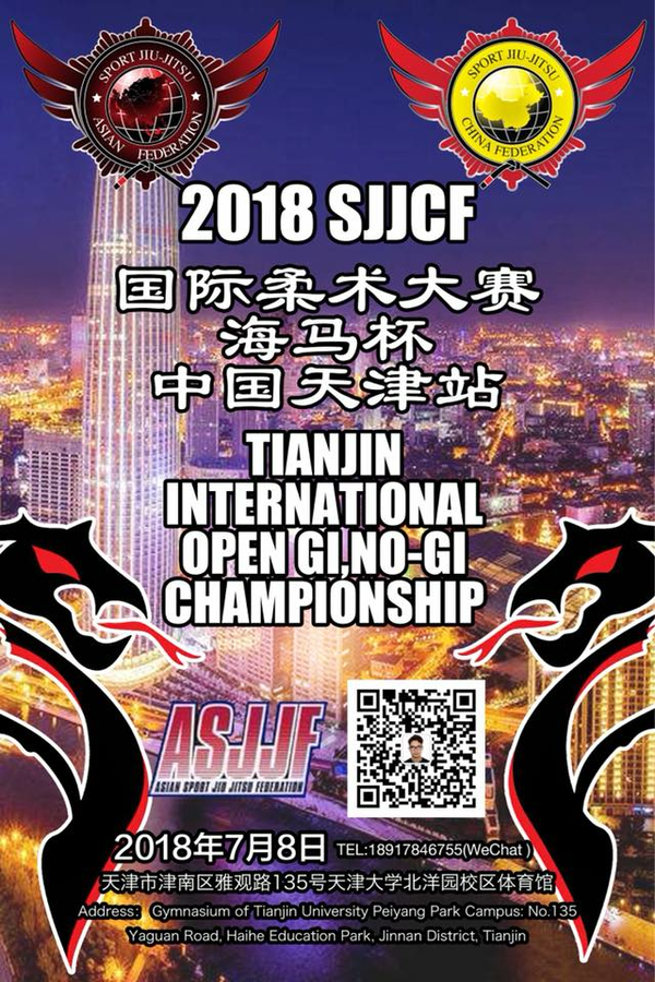 sjjcf tianjin international nogi championship 2018
