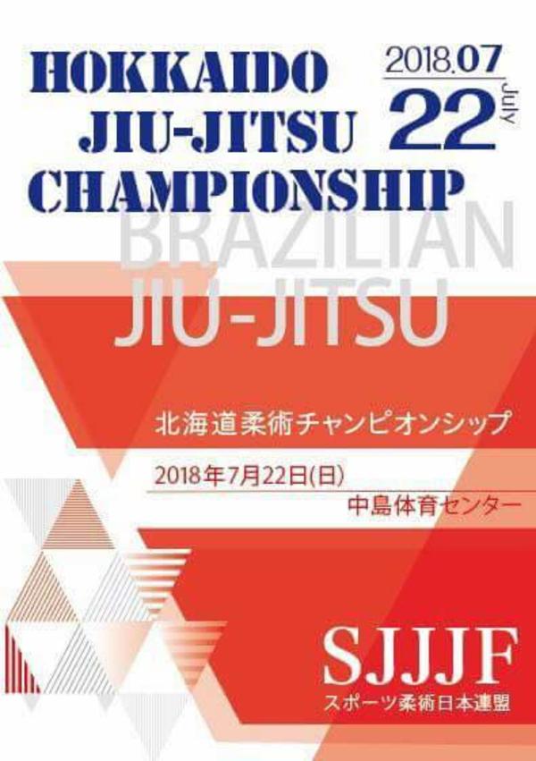 sjjjf hokkaido jiu jitsu championship 2018