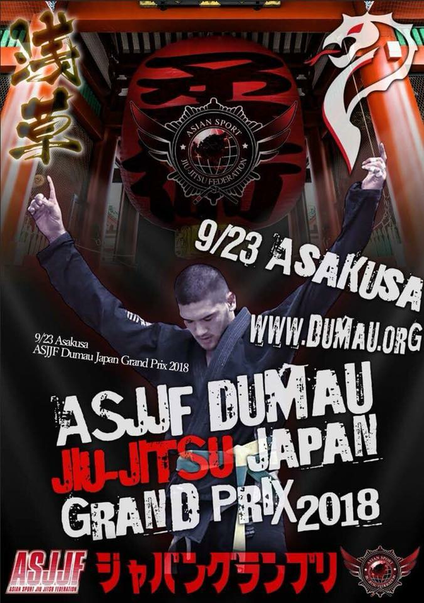 asjjf dumau jiu jitsu japan grand prix 2018