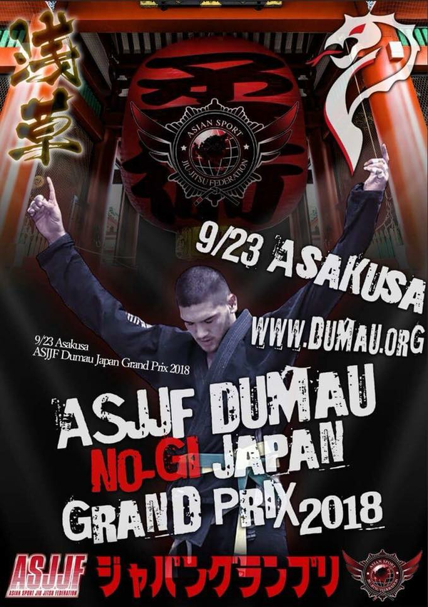 asjjf dumau no-gi japan grand prix 2018