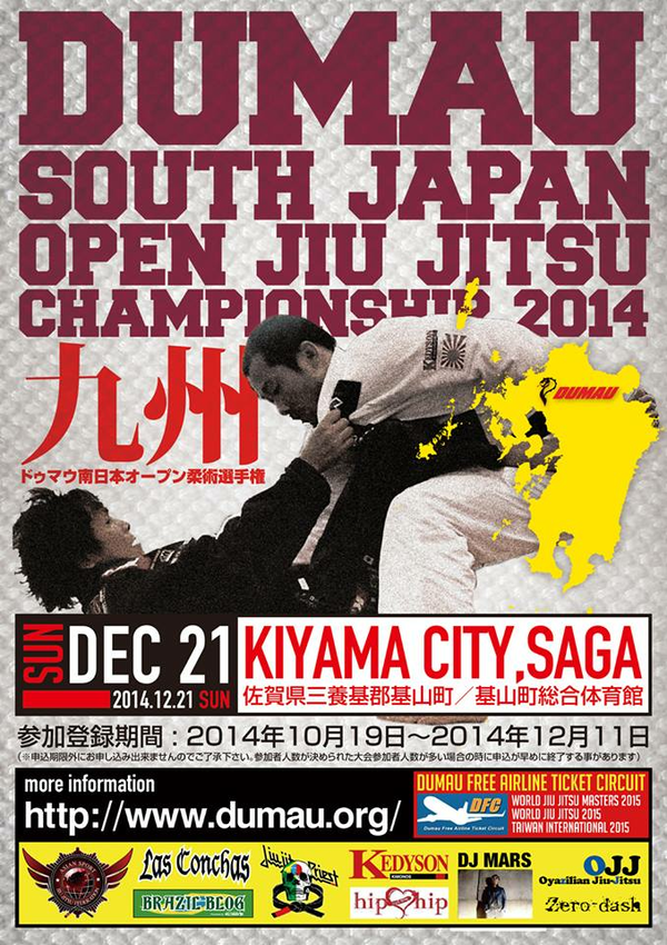 DUMAU SOUTH JAPAN OPEN JIU JITSU CHAMPIONSHIP 2014 Poster