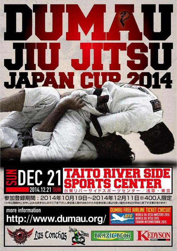 DUMAU JIU JITSU JAPAN CUP 2014 Poster