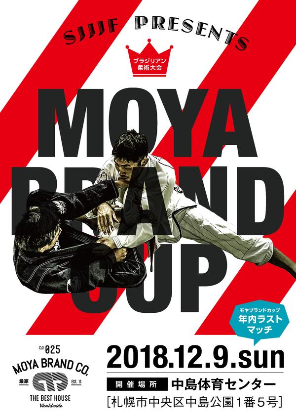 SJJJF PRESENTS MOYA BRAND CUP Poster